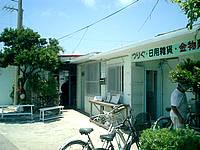 波照間島の西浜荘 - 入口は左手奥でわかりにくいかも?