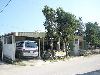 波照間島の民宿照島荘