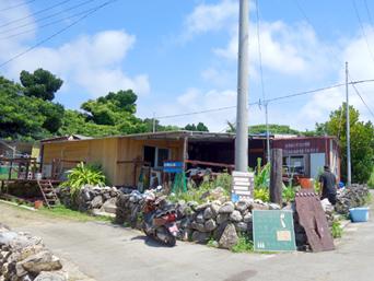 鳩間島の島茶屋&宿屋あだなし