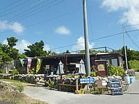 鳩間島の島茶屋&宿屋あだなし - 食事処が併設