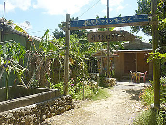 鳩間島の民宿海風/ゲストハウス