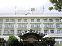 北部のリゾートホテル ブエナビスタ今帰仁(旧:ホテルベルモア東洋) - 国道沿いにホテルはあります