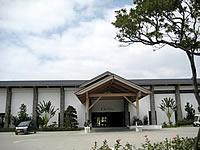 北部のホテル/民宿 リブマックス アムス・カンナリゾートヴィラ