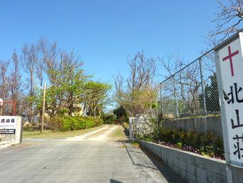 北部の沖縄バプテスト連盟 北山荘