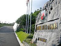 北部のホテルオリエンタルヒルズ沖縄 - 国道58号線からこの坂を登っていきます