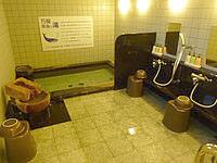 北部のスーパーホテル沖縄・名護 - 食堂に隣接する大浴場