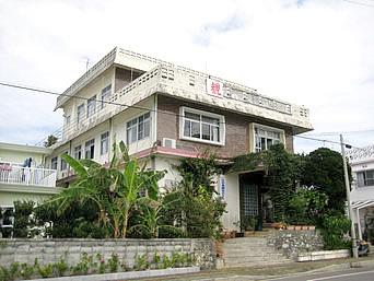 伊江島の江の島観光ホテル