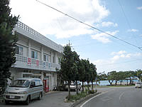 伊江島の民宿ぎぼ - 港のすぐ近くにある民宿です