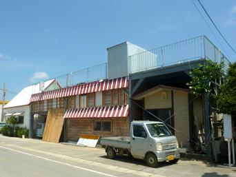 伊江島の伊江島ゲストハウス