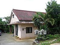 まなびやー 土の宿 沖縄の口コミ