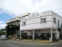 伊江島のロッジ江の島 - 江の島観光ホテルが隣りにあります
