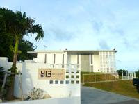 浜比嘉島の413はまひがホテル&カフェ