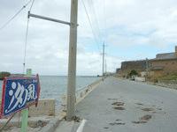 宮城島のペンション汐風 - 幹線道路からの道はこんな感じ - 幹線道路からの道はこんな感じ