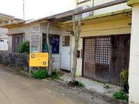 伊良部島のGUEST HOUSE nesou - ノソウ時代も雰囲気は変わらず