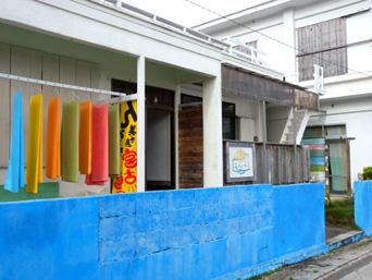 伊良部島のゲストハウスあやぐやー