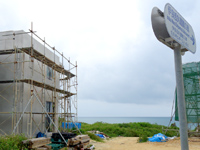 伊良部島のリゾートヴィラNATURELA/ナチュリラ - 碑へは行けるのか?むちゃくちゃな計画かも