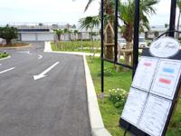 伊良部島のday's beach hotel瑞兆/デイズビーチホテル瑞兆/レストラン ル・フレ/Le Frais - レストランも併設