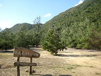 西表島の南風見田キャンプ場