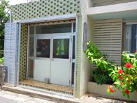 西表島の民宿ふくぎ荘 - 看板がかなりわかりにくくなっている