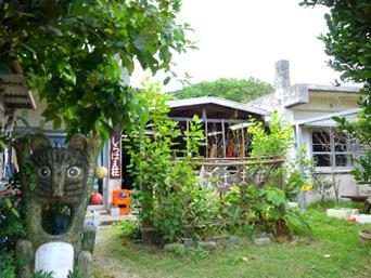 西表島の民宿しらはま荘