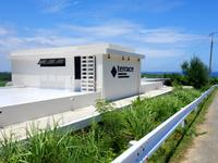 テラス西表島コンドミニアム/terrace IRIOMOTEJIMA