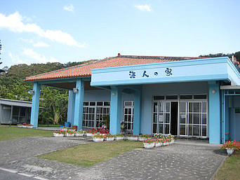 西表島のしらはま 海人の家