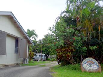 西表島の農家民宿マナ/MANA/マナの店/マナパン