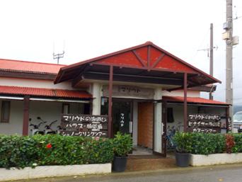 西表島の民宿マリウド本館/アネックス新館