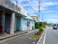 西表島の民宿みどり荘 - 民宿棟(向かいがユース棟)