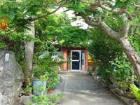 西表島の民宿南風荘 - 宿は営業している雰囲気はなかった