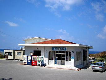 西表島のペンション星の砂