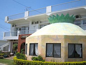 西表島の民宿パイン館/パイナップル館
