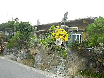 西表島の素泊り民宿 しきな荘