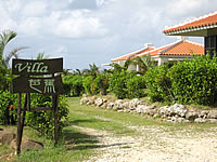 西表島のヴィラ芭蕉