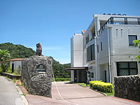 石垣島のリゾートクリスタルベイ川平(2009年時点では閉館中)