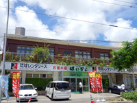 石垣の宿 ぱいかじ/南風(旧南の宿 風香)