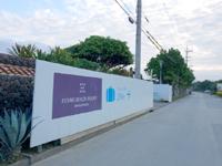 石垣島のフサキリゾートヴィレッジ - 旧フロントや駐車場から新フロントまでかなり歩く