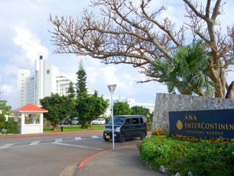 石垣島のANAインターコンチネンタル石垣リゾート(旧石垣全日空ホテル&リゾート)