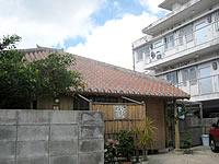 石垣島宿 はればれ(旧民宿はるばる)