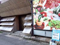 石垣島の石垣ゲストハウスハイブ