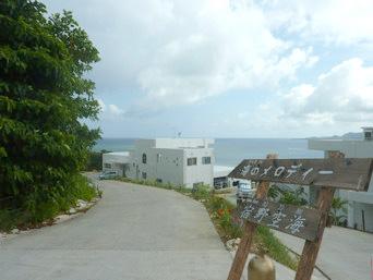 石垣島のオーシャンフロントハウス野空海/NOZOMI