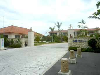 石垣島の石垣リゾート