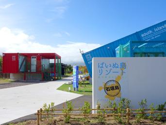 石垣島のグランピングコテージリゾートホテル 石垣島ぱいぬ島リゾート