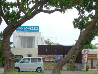 石垣島のペンションマリン