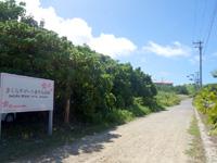 石垣島のさくらリゾートホテル石垣 - フサキリゾート近くにある入口