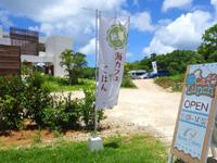 石垣島のSeven Colors/セブンカラーズ石垣島/海カフェ - カフェ併設で便利だが昼は騒々しいかも?