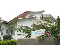 石垣島の民宿 月うさぎ