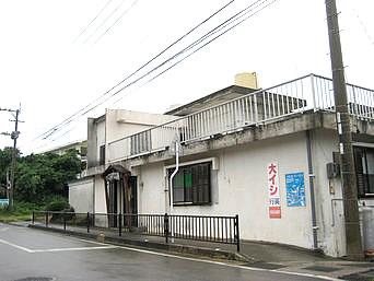 石垣島の民宿やどぴけ