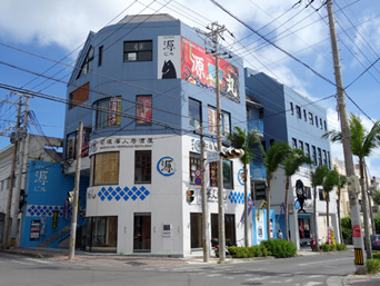 石垣島の素泊まりの宿 藍