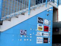 石垣島の素泊まりの宿 藍(閉館・現guest house Holoholo?) - 以前通れた階段もこの有様!